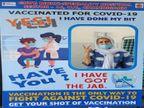 चंडीगढ़ में वैक्सीन डोज लेने वालों की संख्या एक लाख से पार, शहर में सरकारी व प्राइवेट55 सेंटरों पर चल रहा डोज लगाने का कार्यक्रम|चंडीगढ़,Chandigarh - Dainik Bhaskar