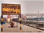 कोरोना का खतरा बढ़ा, तो रेलवे ने जारी किया अलर्ट, बगैर मास्क स्टेशन पर दिखे तो देना होगा जुर्माना उत्तरप्रदेश,Uttar Pradesh - Dainik Bhaskar