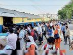 सेंटर पर जांच के लिए मारामारी के हालात, 2 कर्मचारियों के सहारे से स्टेशन पर हो रही जांच|पटना,Patna - Dainik Bhaskar