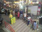 सामान लेने के लिए दुकानों पर उमड़ी भीड़, कोई नौ दिन तो कोई जुटा रहा महीने भर का राशन|मध्य प्रदेश,Madhya Pradesh - Dainik Bhaskar