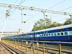 रेलवे ने अधारताल तक किया विस्तार, सुबह 11.05 बजे पहुंची ट्रेन, अब अधारताल से ही होगी रवाना|जबलपुर,Jabalpur - Dainik Bhaskar
