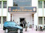 मप्र आयुर्विज्ञान विवि के परीक्षा नियंत्रक युवक ने दी जान से मारने की धमकी, युवक का दावा कुलपति ने दी थी फाइल, इसी पर भड़क गईं परीक्षा नियंत्रक|जबलपुर,Jabalpur - Dainik Bhaskar