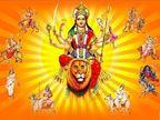 चैत्र नवरात्रि और नववर्ष 13 अप्रैल से, नव वर्ष का नाम आनंद और राजा मंगल होंगे; हर तरह से शुभ प्रभाव वाला होगा साल शिमला,Shimla - Dainik Bhaskar