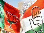 कांग्रेस ने मंत्रियों को तो भाजपा ने केंद्रीय मंत्री से लेकर सांसदों तक को मैदान में उतारा|जयपुर,Jaipur - Dainik Bhaskar