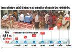 24 फरवरी को 25 थी एक्टिव केस की संख्या, 42 दिन में 50 गुना बढ़ी ग्वालियर,Gwalior - Dainik Bhaskar