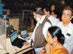 ईडीएमसी ने किया ऑनलाइन जन्म एवं मृत्यु प्रमाण पत्र का रजिस्ट्रेशन, अब लॉगिंग करके ऑनलाइन फार्म भरना होगा|दिल्ली + एनसीआर,Delhi + NCR - Dainik Bhaskar