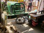 बाइक सवार को बचाने के प्रयास मेंट्रैक्टरअनियंत्रित होकरदुकान में घुसा, दुकानदार और बाइक सवार हुआ घायल श्रीगंंगानगर,Sriganganagar - Dainik Bhaskar