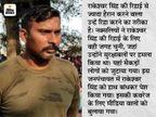 नक्सली हमले के बाद बंधक बनाए गए कोबरा कमांडो राकेश्वर सिंह की रिहाई और इसके तरीके में छिपे अहम संदेश|देश,National - Dainik Bhaskar