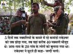 सरकार और नक्सलियों के बीच हुई थी सीक्रेट डील, बीजापुर मुठभेड़ के दौरान पकड़े गए एक आदिवासी को राकेश्वर के बदले छोड़ना पड़ा|रायपुर,Raipur - Dainik Bhaskar