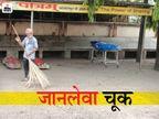 भागलपुर के JLNMCH ने सामान्य मृतकों वाली जगह पर पैक कर रख दी है लाश भागलपुर,Bhagalpur - Dainik Bhaskar