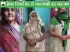 3 महिलाओं को कोरोना की जगह लगाया एंटी रेबीज का टीका, 70 साल की महिला की हालत बिगड़ी|मेरठ,Meerut - Dainik Bhaskar