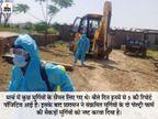पठानकोट में सैकड़ों मुर्गियों को मारने का आदेश, 120 अन्य पालतू परिंदों को भी दफनाया; 5 मुर्गियों में संक्रमण की पुष्टि के बाद लिया फैसला|पंजाब,Punjab - Dainik Bhaskar