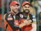 कमाई में 100 करोड़ रु. क्लब में शामिल विराट, रोहित और डिविलियर्स खेल रहे मैच; CSK के कप्तान धोनी इस लिस्ट में सबसे आगे|IPL 2021,IPL 2021 - Dainik Bhaskar