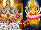 रविवार और सोमवार को चैत्र मास की अमावस्या, इस तिथि पर सूर्य-चंद्र रहते हैं एक राशि में धर्म,Dharm - Dainik Bhaskar