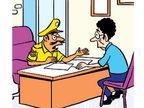 जालंधर की जेबीएल ऑटो डील कर्मचारी को जातिसूचक शब्द कह दी जान से मारने की धमकी, SC/ST एक्ट का पर्चा|जालंधर,Jalandhar - Dainik Bhaskar