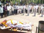 अंतिम यात्रा में बड़ी संख्या में शामिल हुए लोग, रामबाग मुक्तिधाम पर सलामी देने के बाद हुआ अंतिम संस्कार, बेटे ने दी मुखाग्नि|इंदौर,Indore - Dainik Bhaskar