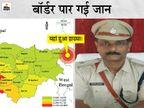 बिहार के किशनगंज टाउन SHO को भीड़ ने पीट-पीटकर मार डाला, चोर का पीछा करते हुए गलती से सीमा पार पहुंच गए थे|बिहार,Bihar - Dainik Bhaskar