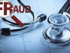 MBBS डॉक्टर को भोपाल में MD में सीट दिलाने के नाम पर करीब 23 लाख रुपए लिए; आरोपी कॉलेज के कर्मचारी बताए जा रहे मध्य प्रदेश,Madhya Pradesh - Dainik Bhaskar