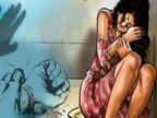 जॉब ऑफर कर महिला को ऑफिस बुलाया, बंधक बनाकर किया दुष्कर्म; वीडियो बनाकर 4 साल से रहा था ब्लैकमेल|ग्वालियर,Gwalior - Dainik Bhaskar