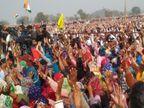 डिजिटल मीडिया के पत्रकार पर साइबर टैररिज्म की FIR के खिलाफ 5 गांवों की महापंचायत का ऐलान|हरियाणा,Haryana - Dainik Bhaskar