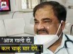 मैं रो रहा हूं, मुझे नौकरी नहीं करना है, इस तरह गालियां बर्दाश्त नहीं कर सकता...मैंने दे दिया इस्तीफा|मध्य प्रदेश,Madhya Pradesh - Dainik Bhaskar