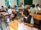 राज्य सरकार ने स्थगित की 10वीं-12वीं की बोर्ड परीक्षाएं, अब मई में 12वीं और जून में होगी 10वीं की परीक्षा|करिअर,Career - Dainik Bhaskar