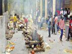 श्मशान में जगह कम पड़ी, शवों को खुले में जलाना पड़ रहा; सड़क पर भी हो रहा अंतिम संस्कार|रांची,Ranchi - Dainik Bhaskar