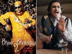 लॉकडाउन के डर से होल्ड पर 'भूल भुलैया 2', रणवीर सिंह ने लिया बंगाली अवतार और अक्षय कुमार की 'रक्षा बंधन' से जुड़ा जी स्टूडियो बॉलीवुड,Bollywood - Dainik Bhaskar