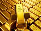 मार्च 2021 में 98.6 टन सोना आयात, यह पिछले साल मार्च के 13 टन के मुकाबले 8 गुना ज्यादा ज्यादा|देश,National - Money Bhaskar