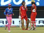 पंजाब की नई जर्सी पर बेंगलुरु के फिरकी गेंदबाज ने ली चुटकी, बोले- RCB में आपका स्वागत है|IPL 2021,IPL 2021 - Dainik Bhaskar