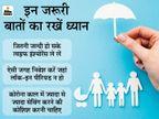 कोरोना काल में पैसे को सही जगह करते रहें निवेश, बुरे वक्त से निपटने के लिए सही प्लानिंग जरूरी|बिजनेस,Business - Money Bhaskar