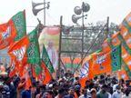 चुनाव प्रचार में बंगाल गए भाजपा के कई नेता हुए कोरोना पॉजिटिव तो चुपचाप निकल लिए दिल्ली|बिहार,Bihar - Dainik Bhaskar