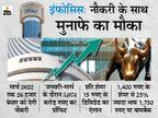 कंपनी इस साल 26 हजार फ्रेशर्स को नौकरी देगी, 25% ज्यादा दाम पर अपने शेयर वापस खरीदेगी बिजनेस,Business - Money Bhaskar