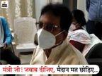 खंडवा में रोज 10 से 12 चिताएं जल रहीं, भास्कर ने पूछा- दो दिन में कितने संक्रमितों की मौत? मंत्री विजय शाह प्रेस कॉन्फ्रेंस छोड़ चल दिए|मध्य प्रदेश,Madhya Pradesh - Dainik Bhaskar