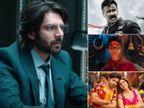 135 करोड़ रुपए में बिके कार्तिक की फिल्म 'धमाका' के डिजिटल राइट, ये भी हैं ओटीटी पर बिकने वाली सबसे महंगी फिल्में|बॉलीवुड,Bollywood - Dainik Bhaskar