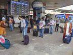 महाराष्ट्र, पंजाब, केरल से पटना एयरपोर्ट उतरना है तो RT-PCR निगेटिव रिपोर्ट साथ लाएं, पटना प्रशासन ने एयरपोर्ट को साफ लिख दिया|बिहार,Bihar - Dainik Bhaskar