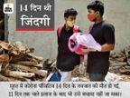 कोरोना की दूसरी लहर में हालात भयानक; श्मशानों में जगह नहीं, ऑक्सीजन की कमी, फिर भी लापरवाही|देश,National - Dainik Bhaskar