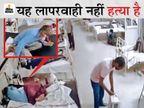 वार्ड बॉय ने मरीज की ऑक्सीजन निकाली; सांसें उखड़ने पर सिर पटकते रहे, बेटे के सामने तड़प-तड़पकर दम तोड़ा|मध्य प्रदेश,Madhya Pradesh - Dainik Bhaskar