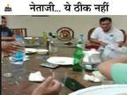 महामारी के बीच भूपेश सरकार असम के कांग्रेस नेताओं की आवभगत में व्यस्त, मेहमानों के लिए अपने ही बनाए नियम ताक पर|छत्तीसगढ़,Chhattisgarh - Money Bhaskar