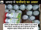 इंदौर का डॉक्टर हिमाचल में बना रहा था नकलीइंजेक्शन, 16 बॉक्स में 400 वाॅयल के साथ पकड़ाया इंदौर,Indore - Dainik Bhaskar