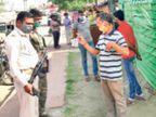 तुपुदाना में ऑटो मिस्त्री की तेजधार हथियार से हत्या, चेहरे पर जख्म के कई निशान|रांची,Ranchi - Dainik Bhaskar