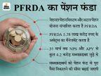 70 साल की जा सकती है नेशनल पेंशन सिस्टम में शामिल होने की उम्र, गारंटीड रिटर्न वाले प्रोडक्ट भी लाए जाएंगे|बिजनेस,Business - Money Bhaskar