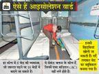 राज्य में सबसे ज्यादा 400 बिस्तर वाले 50 कोच दुर्ग में 11 महीने से बंद, विभाग बोला- हमारे पास पैरामेडिकल स्टाफ और डाॅक्टर नहीं|भिलाई,Bhilai - Dainik Bhaskar