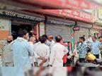 पुलिस नाके से 60 मीटर की दूरी पर चाकू से हमला कर पेंट व्यापारी से लूटे 35 हजार जींद,Jind - Dainik Bhaskar