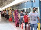 ट्रेन या रेलवे स्टेशन पर मास्क न लगाने पर देना होगा 500 रुपए का जुर्माना, यहां-वहां थूकना भी पड़ेगा भारी|बिजनेस,Business - Money Bhaskar