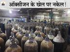 DM ने दिया जांच का आदेश, अब 3 कंपनियों में 24 घंटे होगा काम, 3 शिफ्ट में होगी ड्यूटी|बिहार,Bihar - Dainik Bhaskar