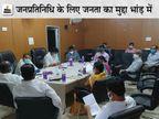 एक जमाने में हिस्ट्रीशीटर के रूप में कुख्यात भोला मियां ने कहा- कोरम है तो पूरा कराइए, निकल रहे हैं हम|बिहार,Bihar - Dainik Bhaskar