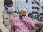 साढ़े तीन साल बाद जेल से बाहर आएंगे, कोर्ट ने रखी शर्त- पता और मोबाइल नंबर नहीं बदल सकेंगे|रांची,Ranchi - Dainik Bhaskar
