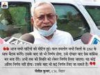 कांग्रेस चाह रही लॉकडाउन, BJP हर हफ्ते 62 घंटे, तेजस्वी बोले- लगाने से पहले बताएं; CM बोले- कल DM के साथ बैठक पर फैसला|बिहार,Bihar - Dainik Bhaskar