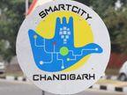 चंडीगढ़ में कचरे की खुदाई का टेंडर 33 करोड़ में, मोहाली में 4.35 करोड़ में हुआ यही काम|चंडीगढ़,Chandigarh - Dainik Bhaskar